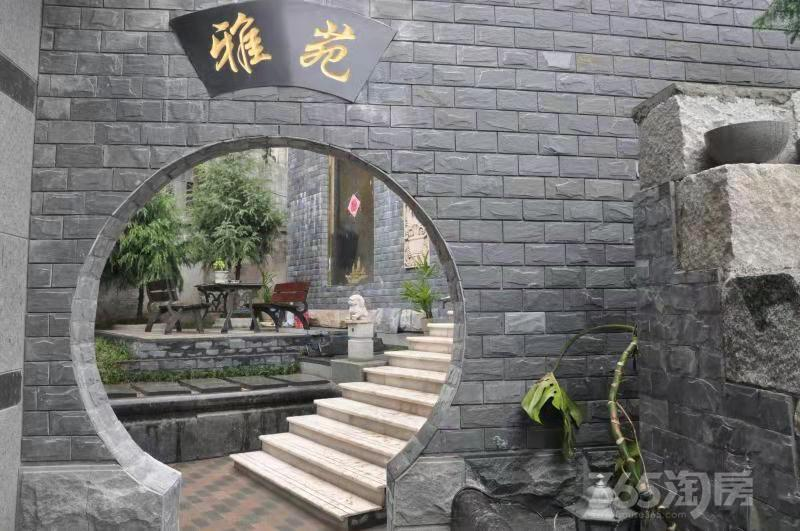 郭庄商业楼和私人园林7万多平方