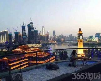 支持三无均价 2至3万 正看两江来福士 鸟瞰渝中半岛无敌夜景