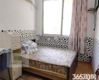 中华门地铁口 稀缺单室套 同样的价格 同样的环境 选择地