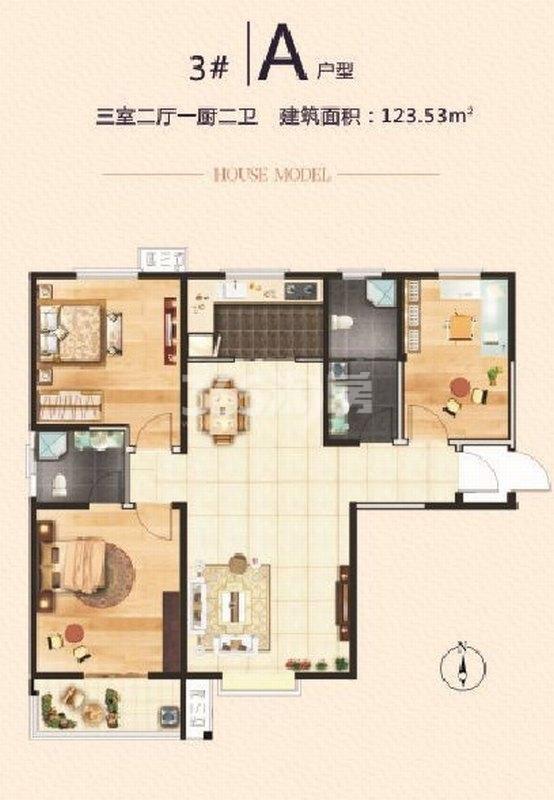 湖畔嘉园3号楼A户型三室两厅两卫123.53㎡