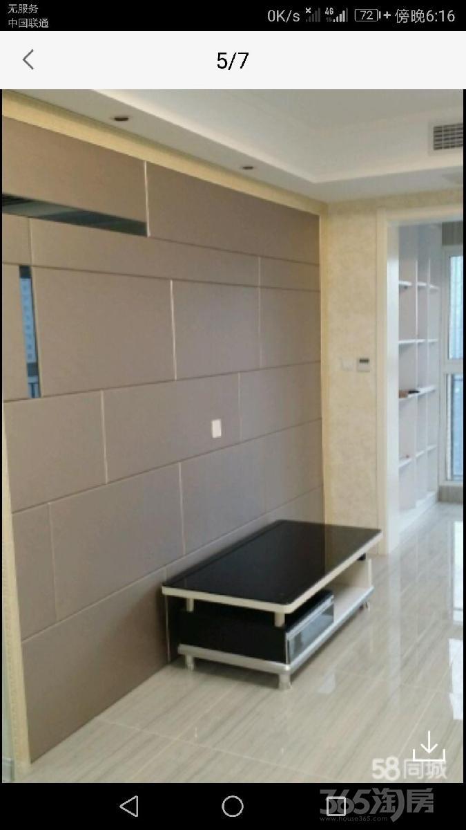 橡树湾2室2厅1卫92平米2015年产权房精装