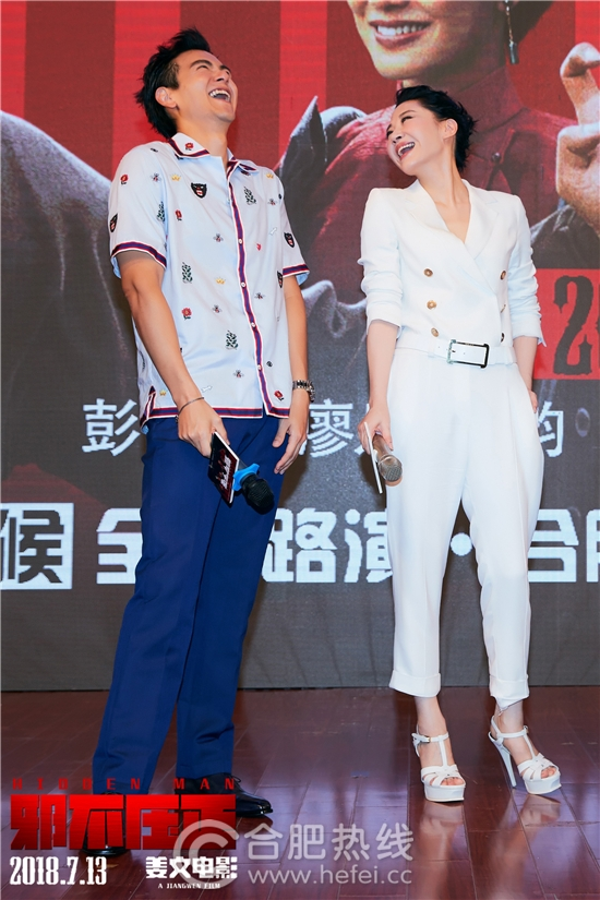 《邪不压正》主演彭于晏、许晴现身合肥