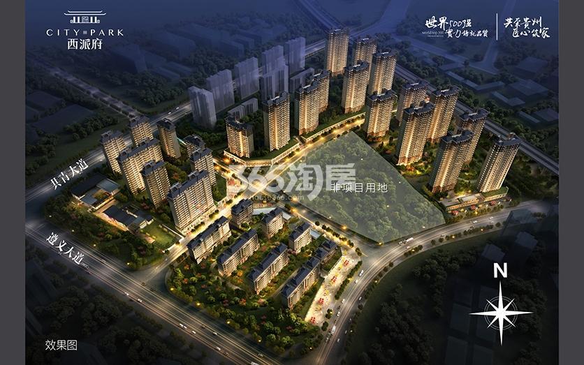 中国铁建·西派府鸟瞰图