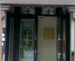 <font color=red>紫金东郡</font>5室2厅1卫163平米整租精装