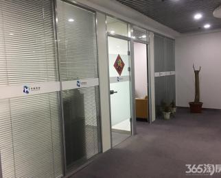 常府街地铁口江苏饭店精装带办公家具即租即用200平到100