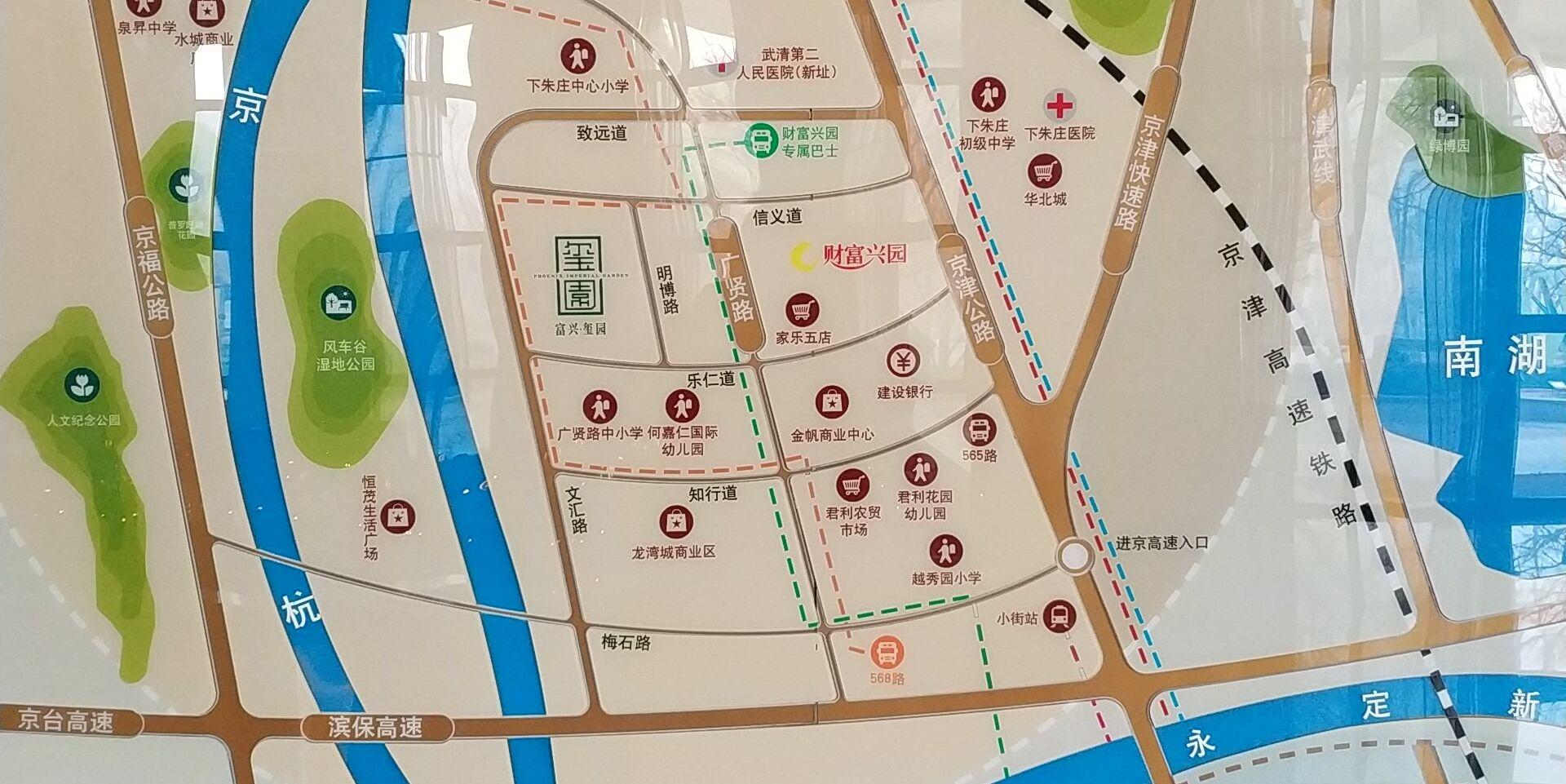 富兴玺园交通图