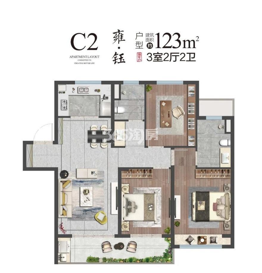 招商中心  C2 雍钰 123㎡