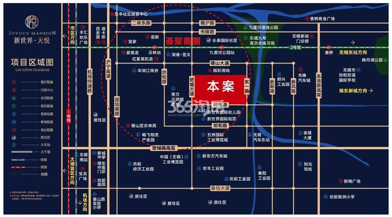 新世界天悦交通图