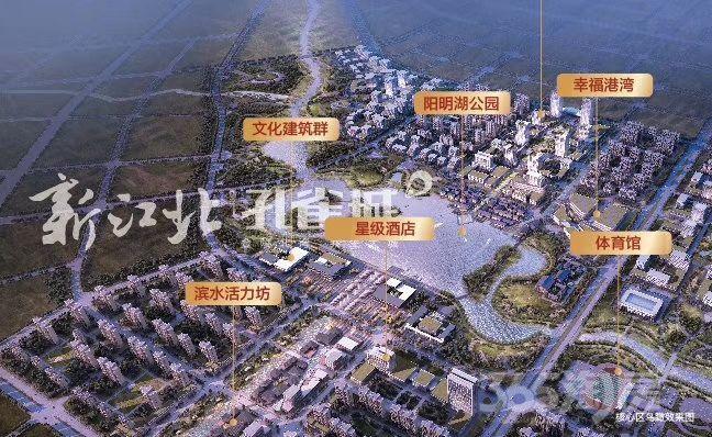 新江北孔雀城3室2厅2卫105平米2015年产权房豪华装