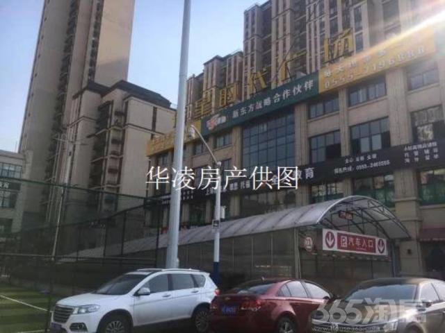 大润发旁伟星时代广场商铺热销抢购中(比开发商优惠)