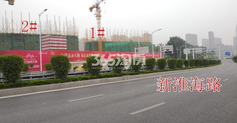 万科淮海天地八街区实景图