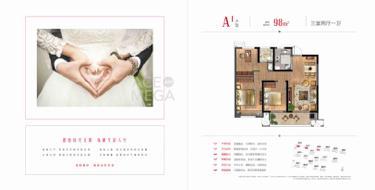 千禧城3室2厅1卫98平米毛坯产权房2020年建