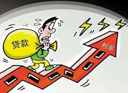 南京房贷又涨了