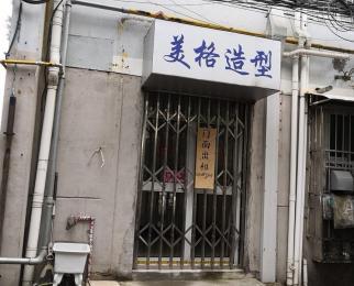 门面房沿河四村15平米合租简装