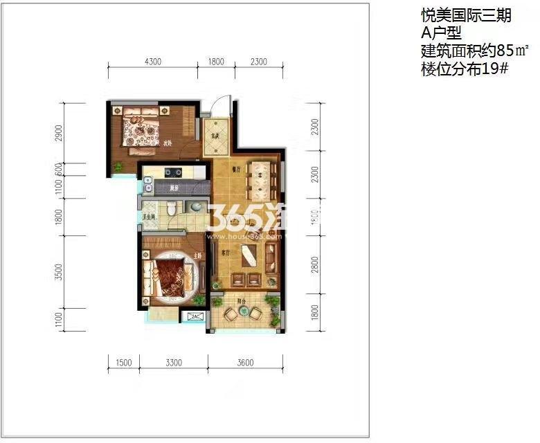 悦美国际三期A户型19#楼两室两厅一厨一卫85㎡