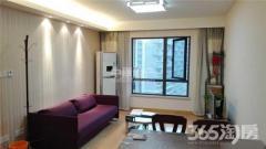 明基医院 仁恒G53公寓 精装2房 近校区 地铁 居家陪读 设