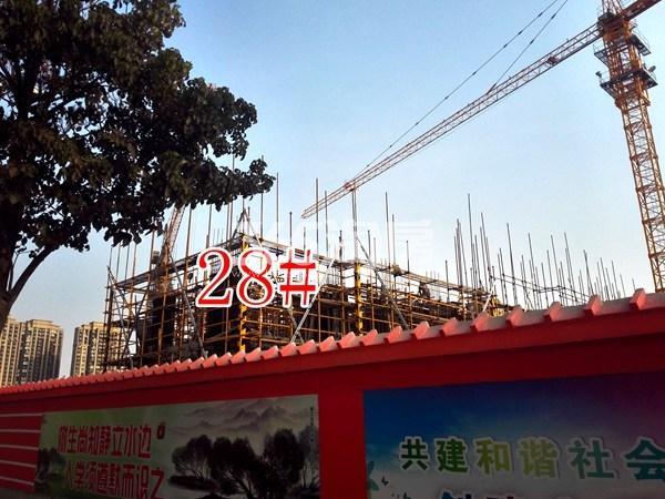 保利合景珑湾28#工地实景图(11.14)