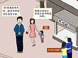 我为什么不在南京买房?