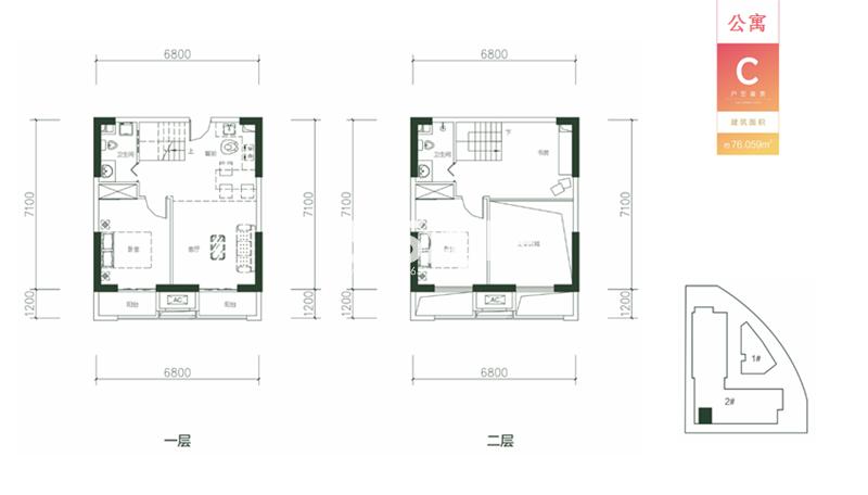 LOFT公寓 C户型