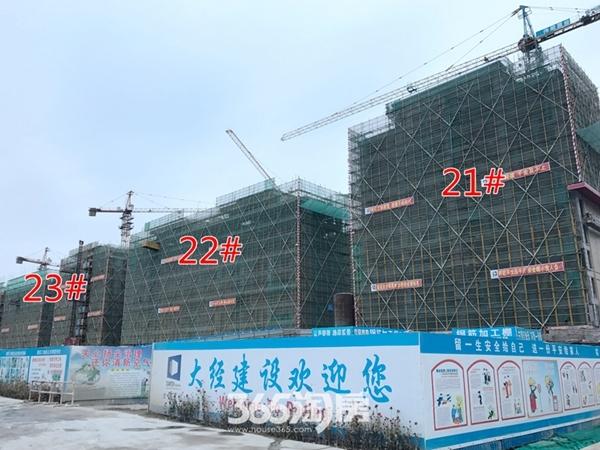 伟星玖璋台21#-23#楼施工中(2017.12摄)