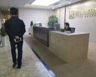 楚翘城 新华汇旁 精装带家具整层出租 可分割500 1000 户