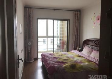 【整租】龙海北苑2室1厅