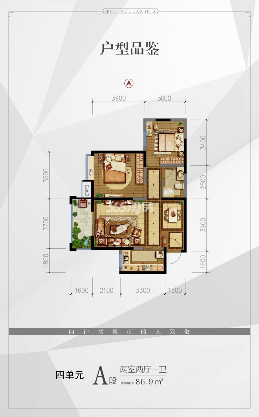 智慧新城三期27#楼86.9㎡两室两厅户型