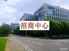 栖霞区仙林紫东国际创意园