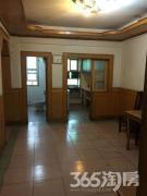 金谷园 4室2厅 可单租!