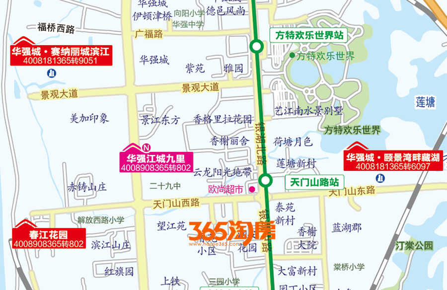 华强江城九里