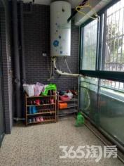 信达水岸茗都 南北通透简装两房 采光无遮挡 五十中学区 性价比高