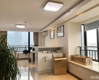 瞧一瞧看一看金鹰对面乐基广场豪华装修办公首 先办公家具