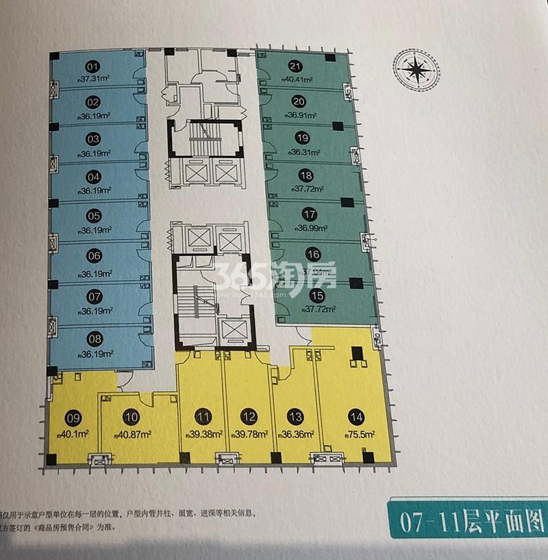 证大阅公馆D栋7-11层平面图