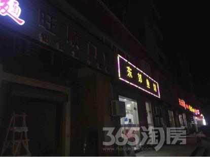 江宁区麒麟阳光之旅租房