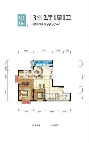天伦佐治公馆1#楼01/06房户型3室2厅1卫1厨99.37㎡