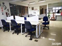 虹悦城商圈 德盈国际广场涟城汇 办公精装全套家具 可注册 地