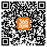 南京买房最新烧脑测试!快来挑战,测测你的房商有多高?
