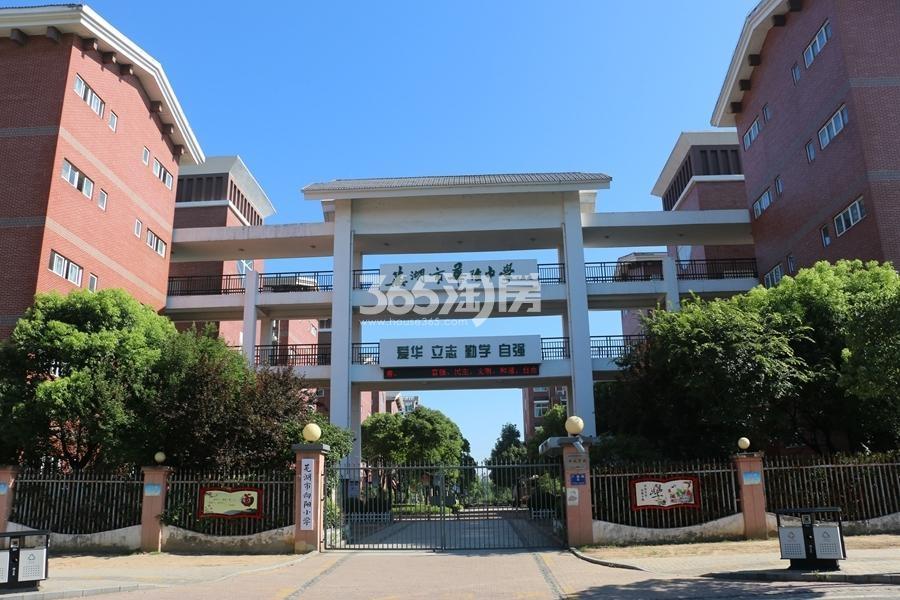 教育配套—芜湖市向阳小学
