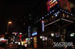 市中心 酒吧一条街商铺 超高回报率 无锡不夜城 可自营 可包租