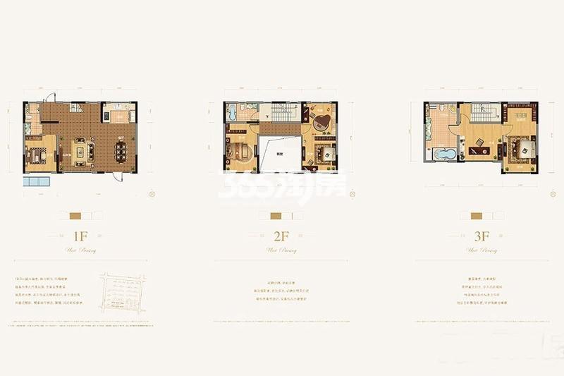 联排别墅中户E2户型210㎡ 6室2厅1厨3卫