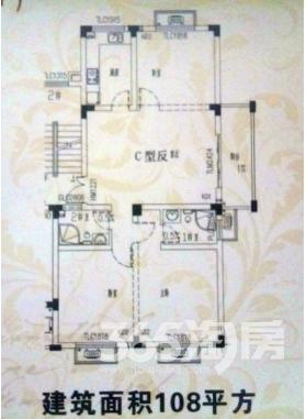 桐庐祥和人家不限购可落户现房70年高铁25分直达
