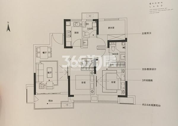 华润置地崐崘御-云菲A1户型图(95㎡)