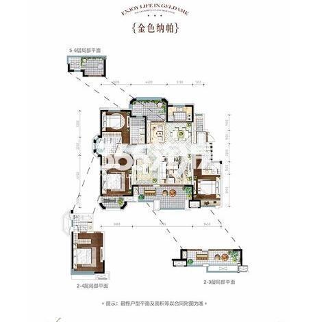 金地南湖艺境7-11#A户型标准层平面4室2厅3卫1厨165.00㎡