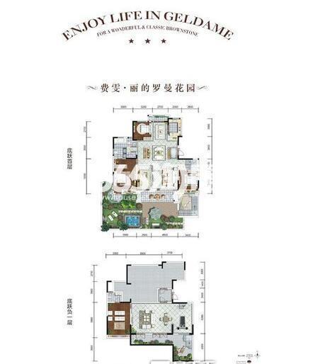 金地南湖艺境4室2厅2卫1厨275㎡