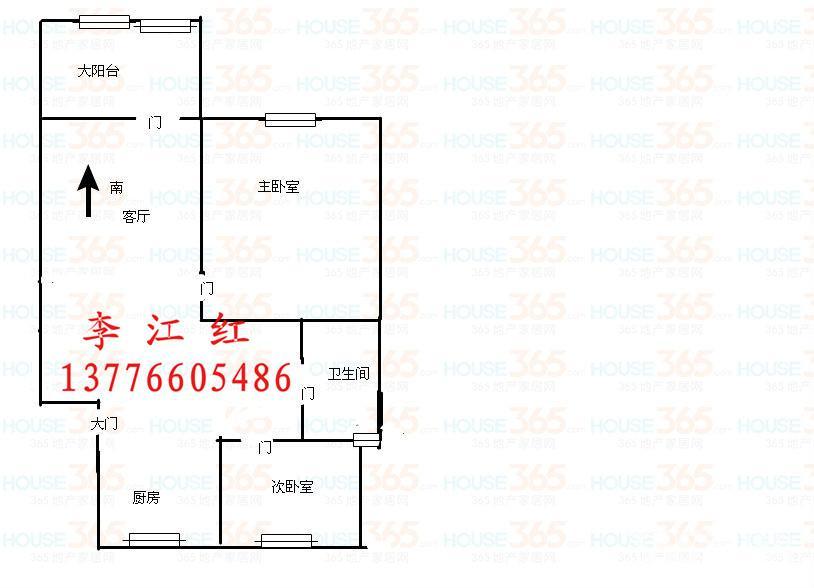 江宁区汤山汤山公馆2室2厅户型图