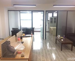 常府街 淮海路地铁口 远洋国际中心 采光好 户型正 带家具