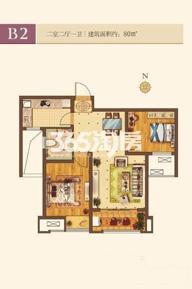 绿地国际花都B2户型两室两厅一卫一厨80㎡