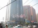 蓝鲸国际大厦150.44平方可注册公司