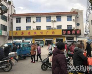 南京市高淳区定埠街中心600�O商铺整租