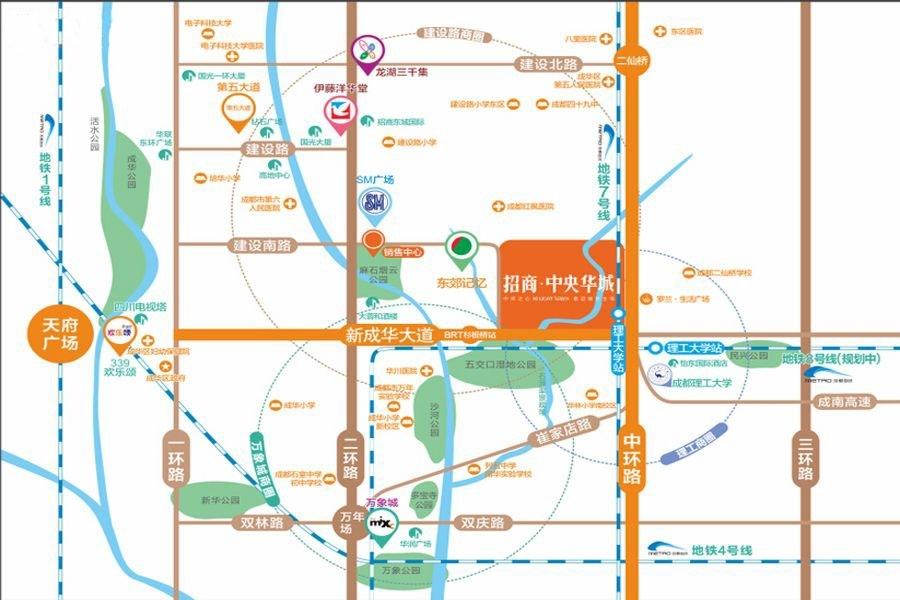 招商中央华城交通图